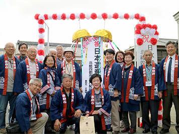 NPO法人 小野川と佐原の町並みを考える会のイメージ